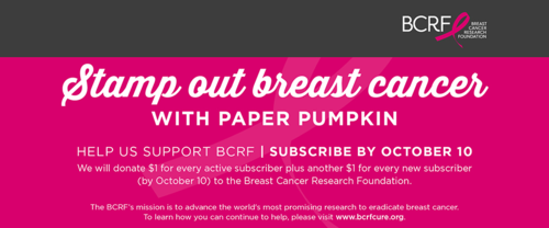 BCRF_PP_Homepage_0915